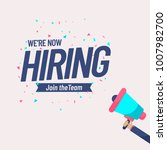 we are hiring poster or banner... | Shutterstock .eps vector #1007982700