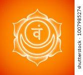 second svadhishthana sacral... | Shutterstock . vector #1007985274
