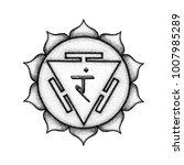 third chakra manipura sanskrit... | Shutterstock . vector #1007985289