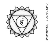 fifth vishuddha throat chakra... | Shutterstock . vector #1007985340