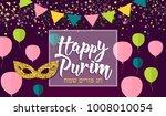 happy purim  jewish celebration ... | Shutterstock .eps vector #1008010054
