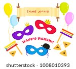 purim symbols set  masks and... | Shutterstock .eps vector #1008010393