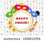jewish holiday of purim  masks... | Shutterstock .eps vector #1008010396