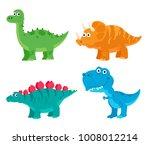 Cute Dinosaurs Diplodocus ...