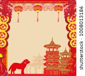 chinese zodiac the year of dog | Shutterstock . vector #1008013186