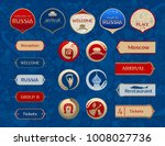 world of russia  set of icons ...
