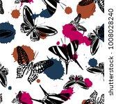 Fun Seamless Butterfly Kite...