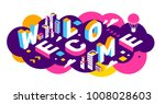 vector creative abstract... | Shutterstock .eps vector #1008028603