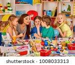 kids playroom organization of... | Shutterstock . vector #1008033313