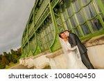 happy bride and groom   Shutterstock . vector #1008040450