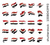 egypt flag  vector illustration | Shutterstock .eps vector #1008043993