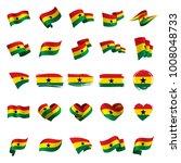 ghana flag  vector illustration | Shutterstock .eps vector #1008048733