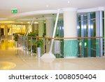 kislovodsk  russia. january 9 ... | Shutterstock . vector #1008050404