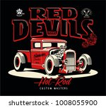 vector hot rod illustration car ... | Shutterstock .eps vector #1008055900