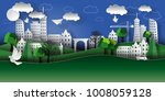 illustration of a paper city... | Shutterstock .eps vector #1008059128