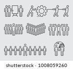 teamwork  team people ...   Shutterstock .eps vector #1008059260