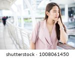 young asian business owner...   Shutterstock . vector #1008061450