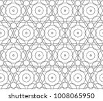 seamless geometric ornamental... | Shutterstock .eps vector #1008065950