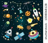 collection of space with space... | Shutterstock .eps vector #1008068128