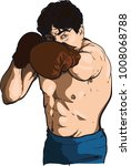 strong muscular man boxing and...   Shutterstock . vector #1008068788