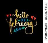 hello february hand lettering | Shutterstock .eps vector #1008075118