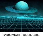 futuristic retro landscape of... | Shutterstock .eps vector #1008078883
