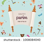 the story of purim. jewish... | Shutterstock .eps vector #1008084040