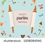 the story of purim. jewish... | Shutterstock .eps vector #1008084040