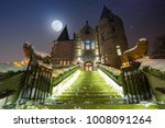 teleborg castle at snowy night... | Shutterstock . vector #1008091264