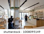 Stock photo restaurant and coffee shop cafe interior for background coffee shop 1008095149