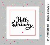 hello february vector... | Shutterstock .eps vector #1008135298