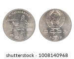 Small photo of Set of commemorative the USSR coin in 1990, the nominal value of 1 ruble, shows Peter Ilyich Tchaikovsky, russian composer (1840-1893). Isolate on white background