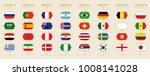 flags of football tournament... | Shutterstock .eps vector #1008141028