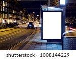 outdoor advertising mockup | Shutterstock . vector #1008144229
