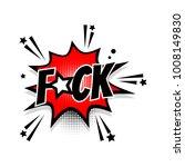 lettering fuck  wtf boom star.... | Shutterstock . vector #1008149830
