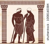 two ancient greek mans stands... | Shutterstock .eps vector #1008160384