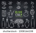 set vector hand drawn olives ... | Shutterstock .eps vector #1008166108