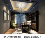 3d render of working room | Shutterstock . vector #1008188074