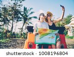 romantic couple making selfie... | Shutterstock . vector #1008196804