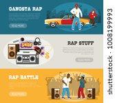 rap music 3 flat horizontal...   Shutterstock .eps vector #1008199993