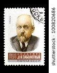 ussr   circa 1966  a stamp...   Shutterstock . vector #100820686