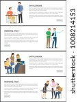 set of office working task... | Shutterstock .eps vector #1008214153