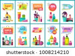 best sale for decorative and... | Shutterstock .eps vector #1008214210
