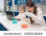 two little kids in lab coat... | Shutterstock . vector #1008218068