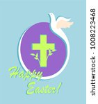 easter greeting abstract card... | Shutterstock . vector #1008223468