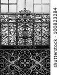 Forged decorative lattice of Jerusalem window - stock photo