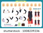 set of super businesswoman... | Shutterstock .eps vector #1008239236