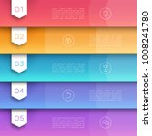 vector 3d colorful text banner... | Shutterstock .eps vector #1008241780