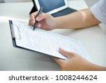 close up female doctor hands... | Shutterstock . vector #1008244624