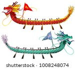 dragon boats. two vector... | Shutterstock .eps vector #1008248074